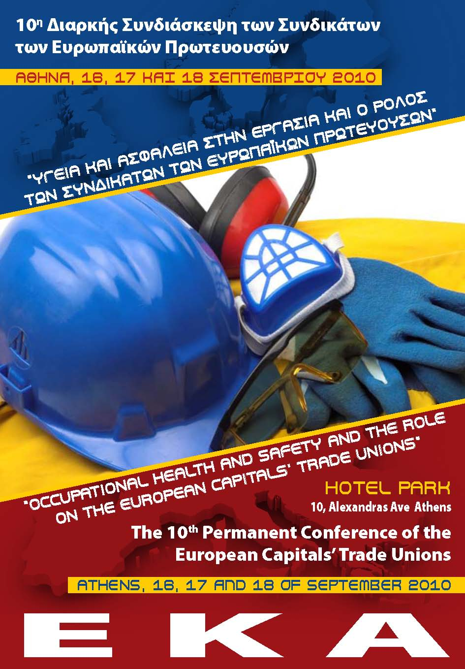 10CONFERENC_Page_1