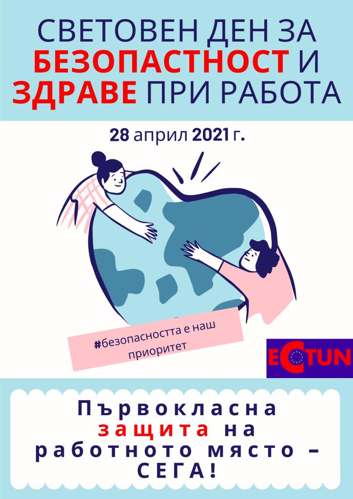BG_28_APRIL_2021
